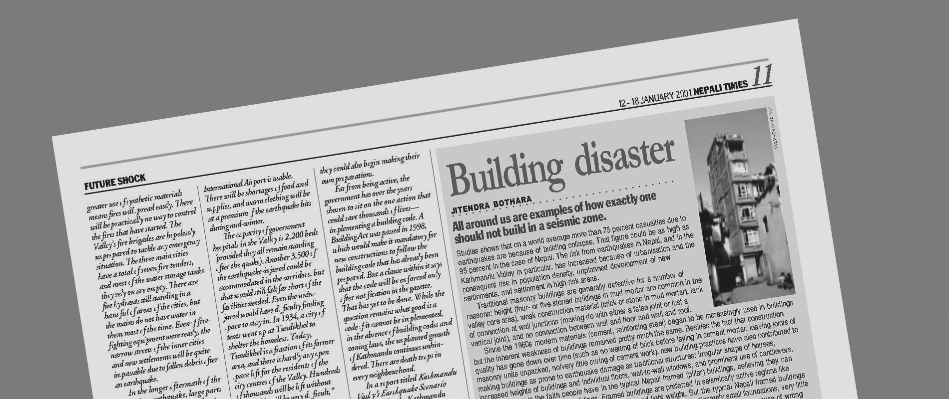 Daily/ weekly Newspaper